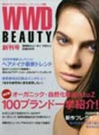 WWD Beauty Japon